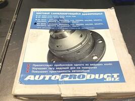 Установка самоблока в механическую коробку передач Лада Веста Кросс - замена дифференциала в КПП 2180