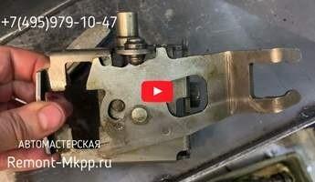 Замена подшипников в коробке передач Митсубиси Лансер 10 - ремонт мкпп